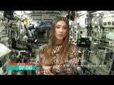 Космос   Пробуддись   НЛО TV