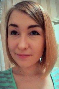 Ксения Козырева