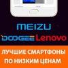 Интернет-магазин MOBITOR.COM.UA