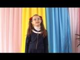 Вітання для захисників України від учнів 3-Б класу Глухівської ЗОШ І-ІІІ ст. №1