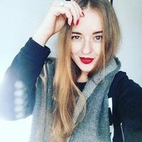 Тебешевська Оля