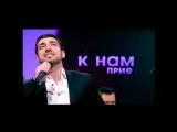Ринат Каримов - Расскажи