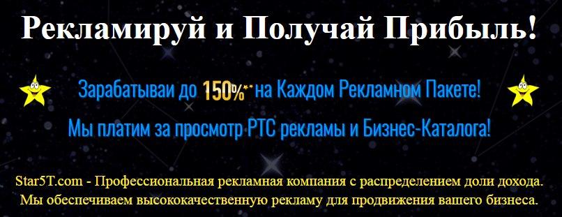 https://pp.userapi.com/c626816/v626816551/3fea3/GVLkjJjSfjA.jpg
