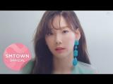 премьера ! TAEYEON ( Girls' Generation ) 태연_Fine_Music Video новый клип
