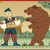 Обучение игре на гуслях в Москве