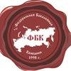 Федеральная бакалейная компания, г.Челябинск