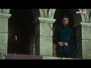 Воскресший Эртугрул (3 сезон) (2 серия) (2016)