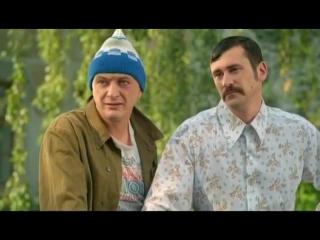Назад в СССР (4 серии из 4)(2010) - By Miss Kriss