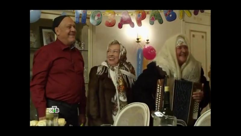 Дед Мазаев и Зайцевы 4 серия - 2015 года