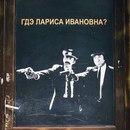 Владимир Травников фото #15