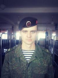 Сергей Косивченко