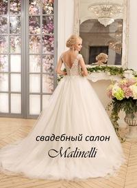 Свадебное платье сдать в липецке на