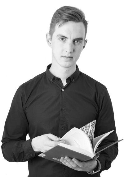 Александр Ростовцев