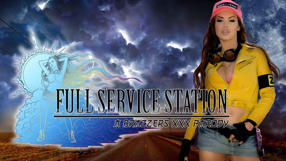 Станция Полного Обслуживания