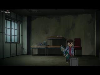 El Detectiu Conan - 775 - El gran detectiu manipulat (I) (Sub. Castellà)