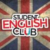 Student English Club