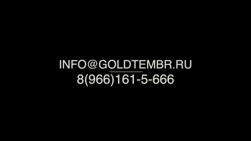 Dj.Vint for Gold Tembr Dj School