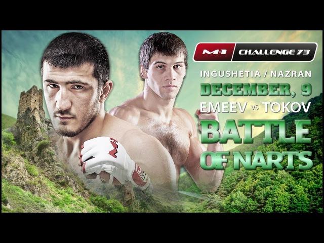 M-1 Challenge 73: Emeev vs Tokov, December 9, Ingushetia, Nazran