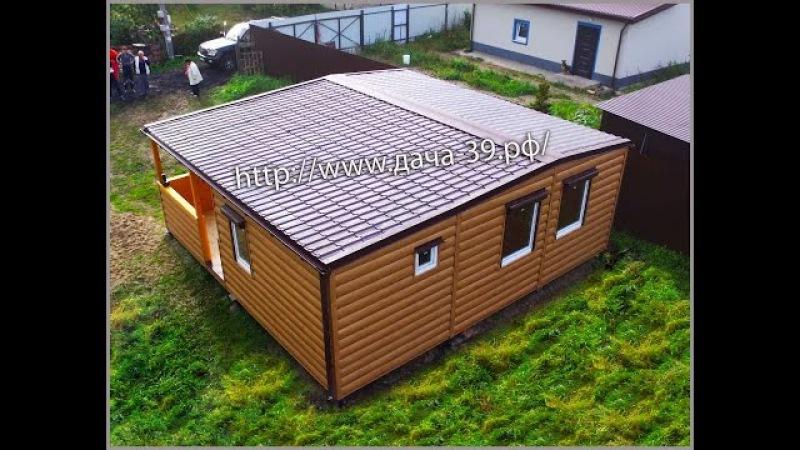 Модульный домик 52 м2. Собран по габаритам транспорта.