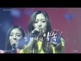 [Fancam] 17.01.06 PRISTIN (프리스틴) Eunwoo - Talk Another Promise @ BYEHI Concert