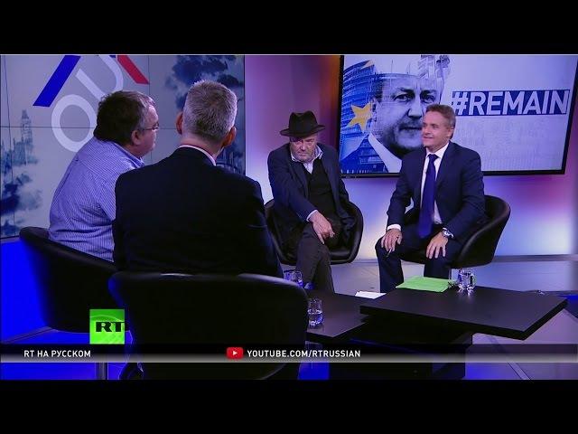 Британские политики и эксперты обсудили итоги референдума в эфире RT UK