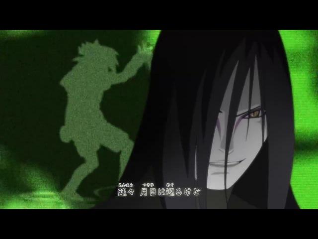 Naruto Shippuuden Наруто Ураганные хроники 471 серия русская озвучка AniMur Kraffty