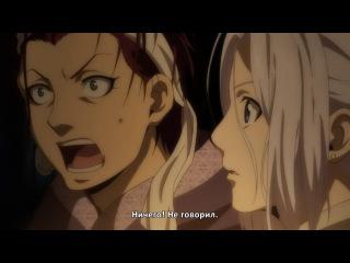 Сказание об Арслане OVA 1 серия