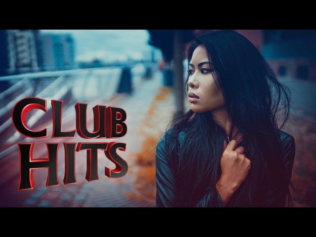 New Best Hip Hop Urban RNB Summer Party Club Music Mix 2016 - CLUB HITS