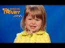 Невероятный 3-летний ребенок знает все столицы мира! - В Украине есть таланты