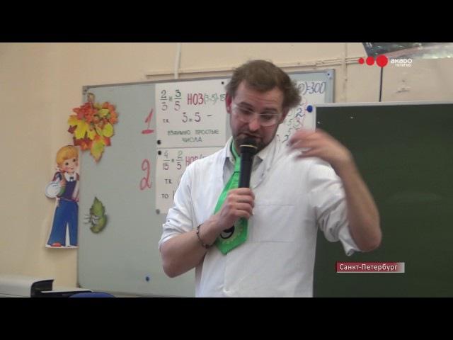 Урок по здоровому образу жизни в МО Смольнинское