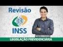 Concurso INSS - Aulão de Legislação Previdenciária - Prof. Beto Fernandes