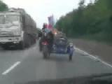 Дай дорогу - Прыгай в коляску