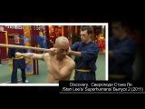 Discovery. Сверхлюди Стэна Ли. /Stan Lees/ Superhumans/ Выпуск 2 2011_2