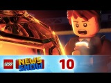 LEGO CITY Volcano - Episode 10 - LEGO News Show
