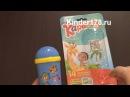 Караоке микрофон Чунга чанга 14 песенок Азбукварик Видео обзор