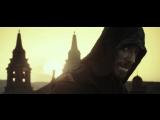 Assassins Creed | Первый тизер-трейлер [Eng]