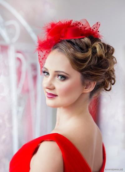 Светлана Вашугина