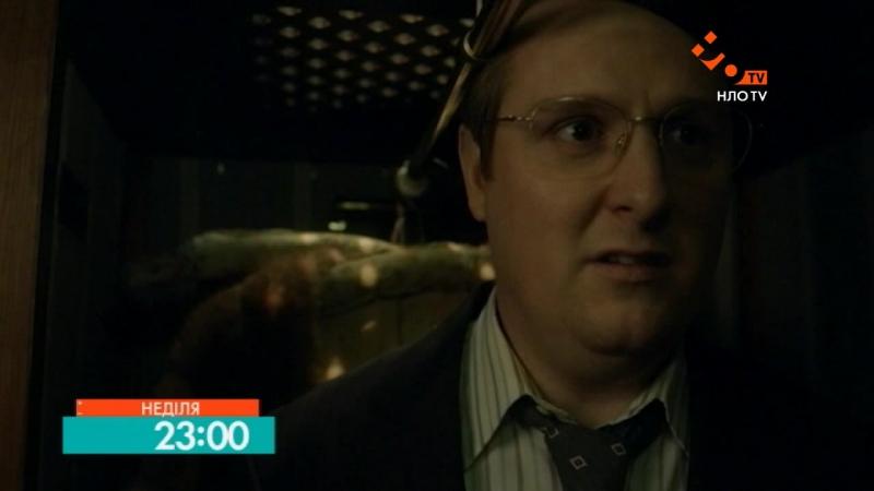 Внутри девятого номера | НЛО TV