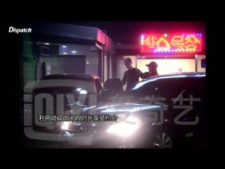 [HD] 160401 Dispatch spotted Kai Krystal on a date iQlYl News