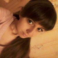 Виктория Михеева  Игоревна