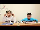 Дамирова Адриана, 5 лет (г.Уфа) - решает в уме примеры на 5 действий