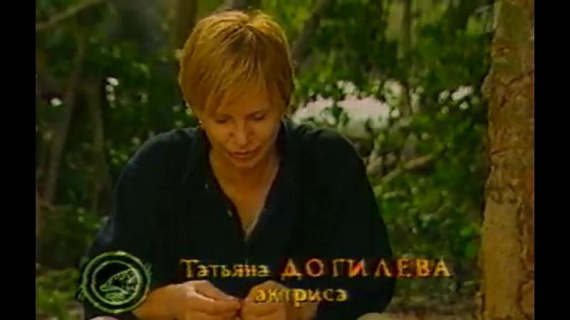 Последний Герой Первый канал 2003 3 сезон 6 серия