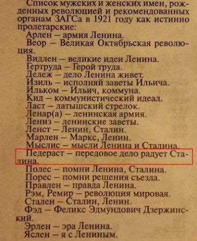 Передовое дело радует Сталина KF2s7XN9svU