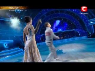 Стас Шуринс и Елена Пуль.Вальс