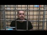 В Солнечногорске при установке скиммера на банкомат задержана группа мошенников
