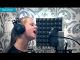 维克多崔自由 - 杜鹃。辛斯玛丽亚·萨尔尼科夫。