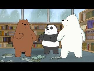 We.Bare.Bears.S02E21.The.Library.AlexFilm