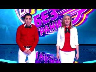 Юрий и Мария Михлины, дуэт Молодожены