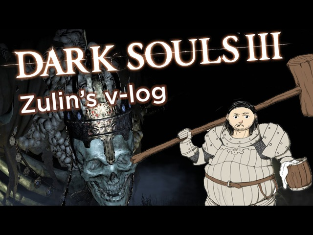 Catacombs of Carthus и High Lord Wolnir - Зулин проходит Dark Souls 3
