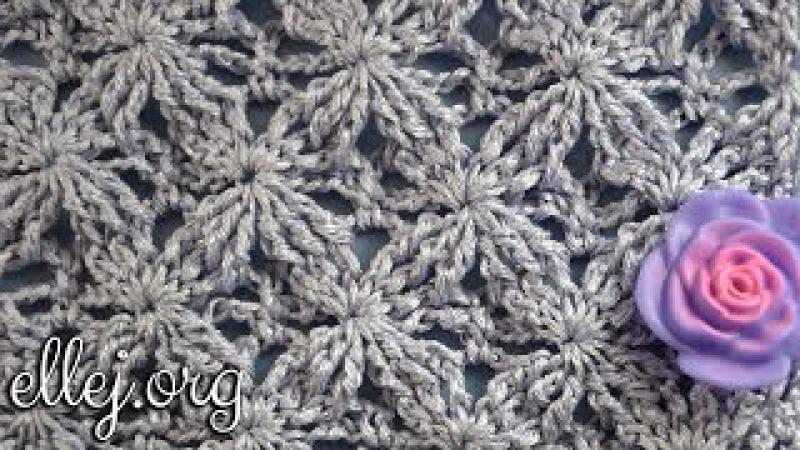 Рельефный узор крючком Бархатные звезды. Видеоурок по вязанию. Embossed Velvet Star Crochet S...